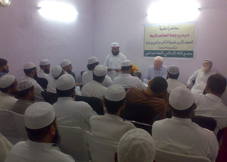 1.  (2012 Wahdatul Mazahib, Bin Buzghaiba)