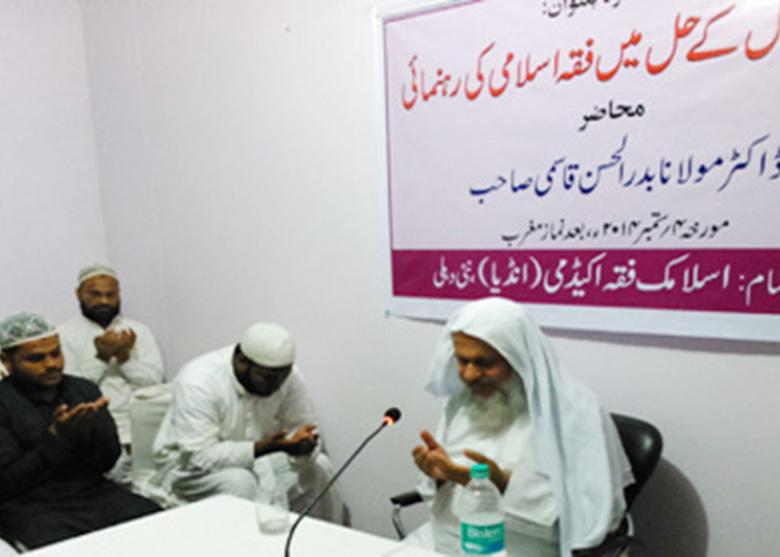 3. (2014 Naye Masail ka Hal, Badrul Hasan Qasmi )