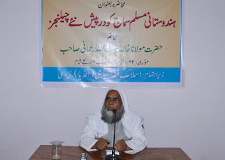 5 . (2014 (Hindustani Muslim Sajaj, Ml. K S Rahmani)