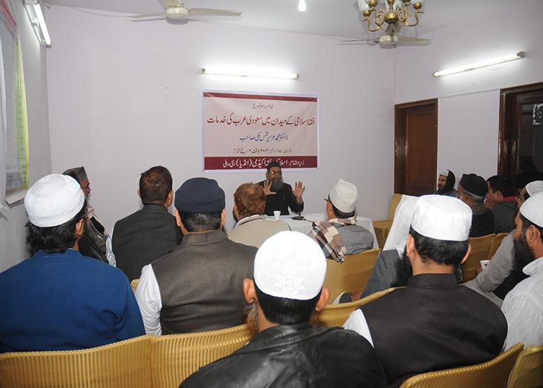 8. (2014 Fiqh Islami, Uzair Shams)