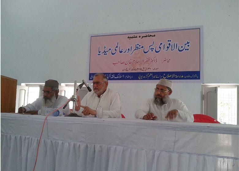10 (2015) Benal Aqwami Media, Dr. Zafarul Islam Khan-Sarai Meer