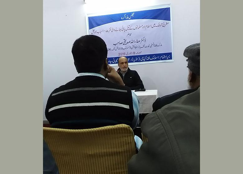 13 (2016) Maghrabi Mamalik-Ataullah Siddique