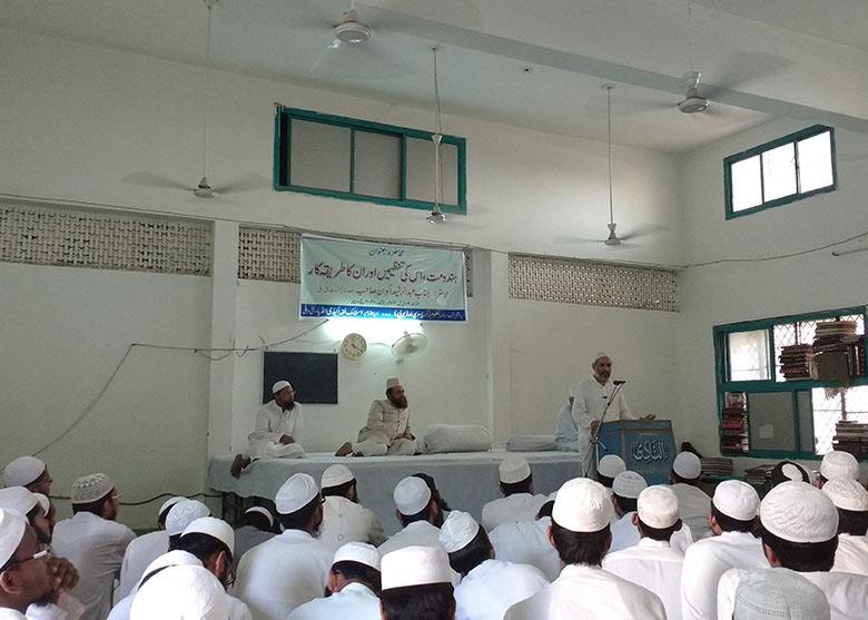 16 (2016) Hindu Mat, Rashid Agwan-Darul Uloom Zakaria
