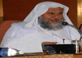 <b>Maulana Dr. Badrul Hasan Qasmi</b>