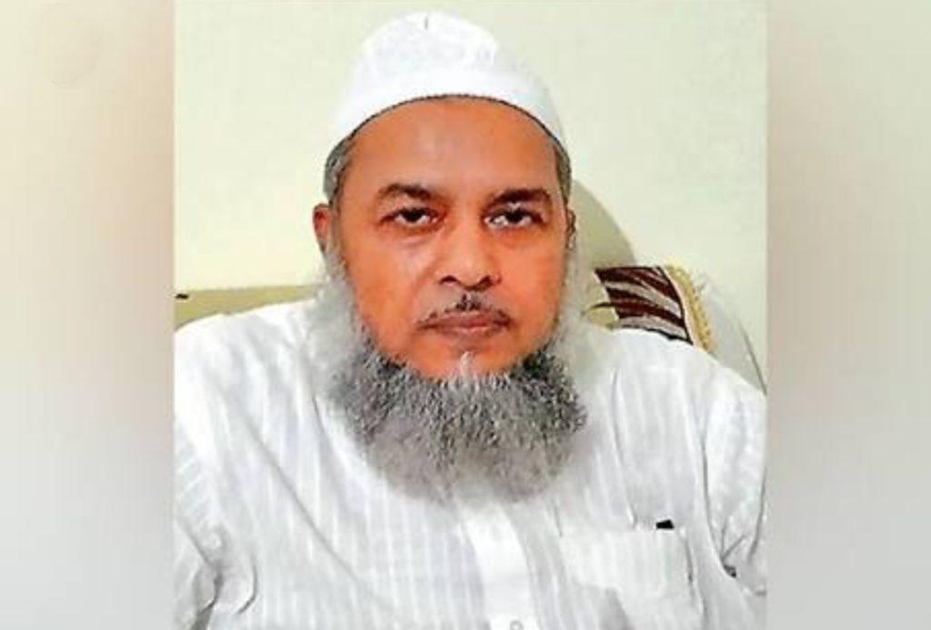 <b>Maulana Aneesurrahman Qasmi</b>