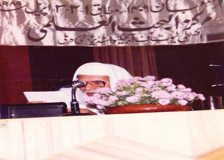 1 Fiqhi Seminar