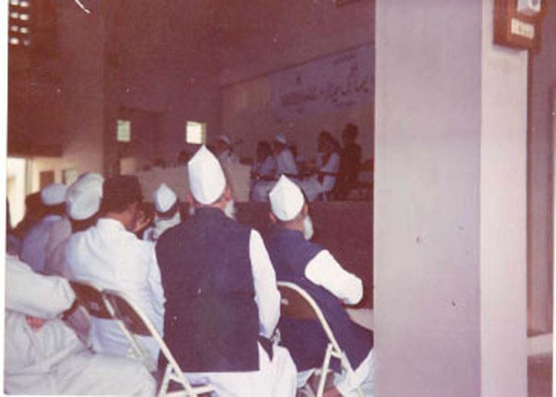 6 Fiqhi Seminar