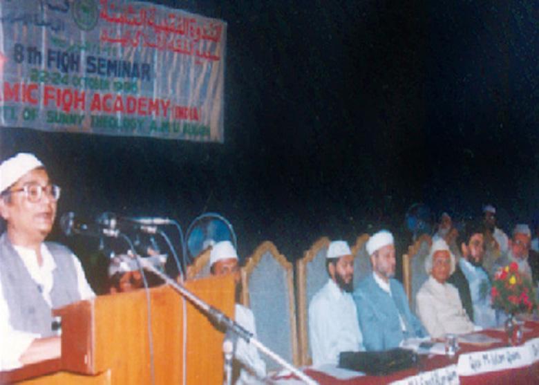 8 Fiqhi Seminar