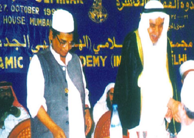 10 Fiqhi Seminar