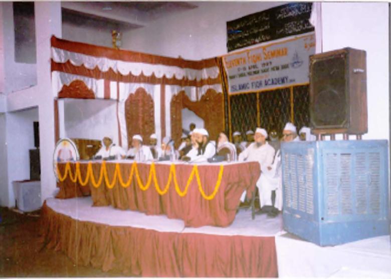 11 Fiqhi Seminar
