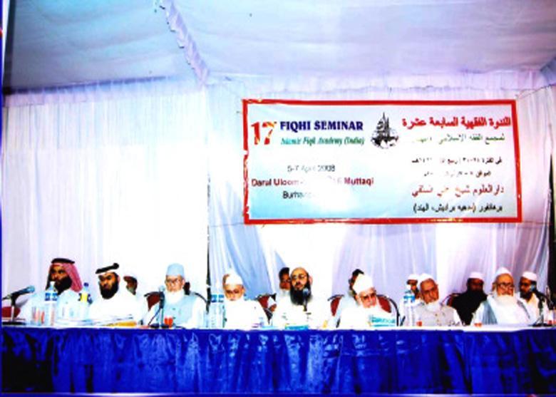 17 Fiqhi Seminar