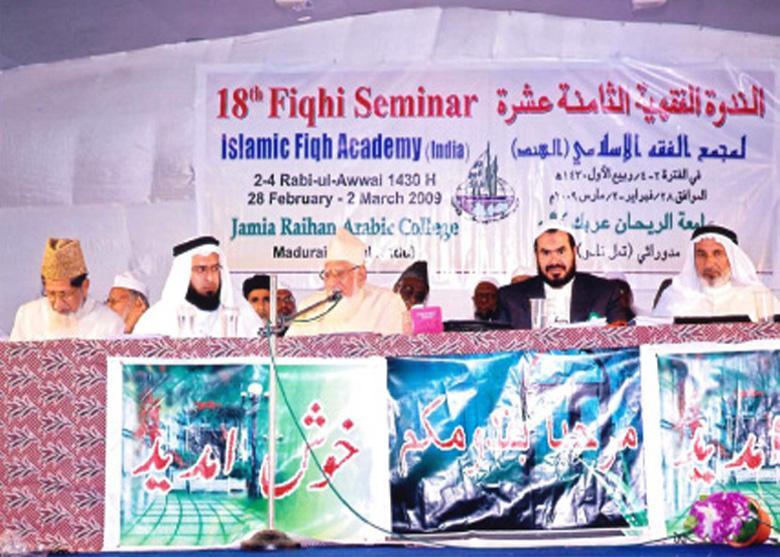 18 Fiqhi Seminar