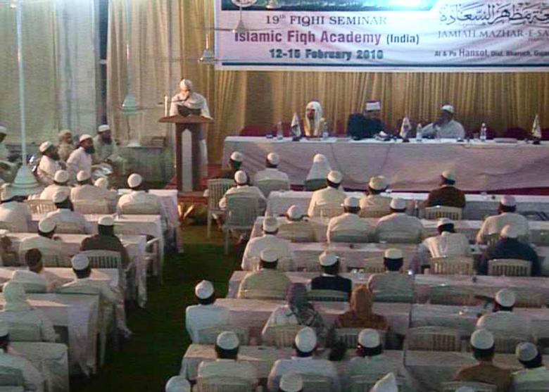 19 Fiqhi Seminar