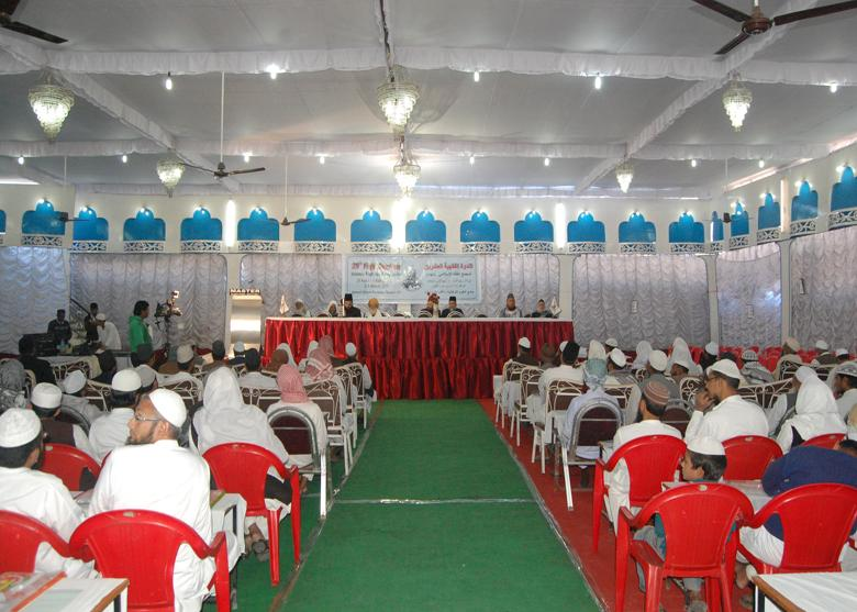 20 Fiqhi Seminar