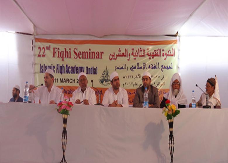 22 Fiqhi Seminar