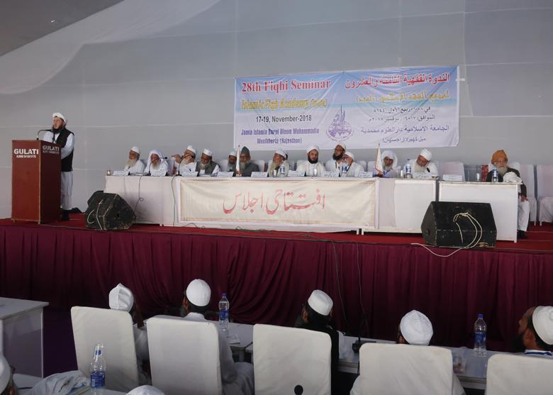 28 Fiqhi Seminar