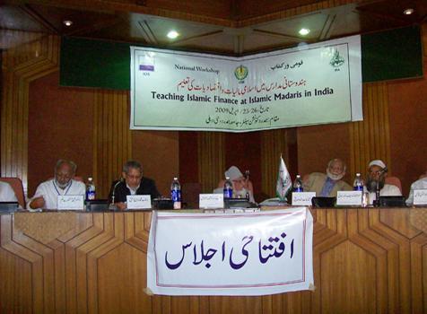 <b>Education of Islamic Finance & Economics in Indian Madrassas</b>