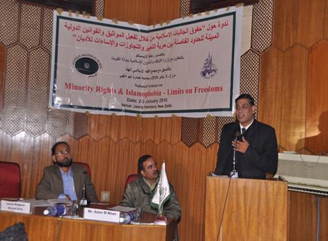 <b>Minority Rights and Islamophobia: Confines of Freedom</b>