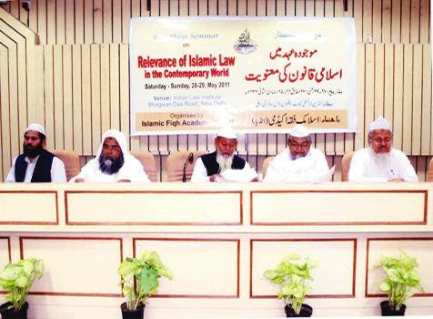 <b>Relevance of Islamic Law in the Contemporary World</b>