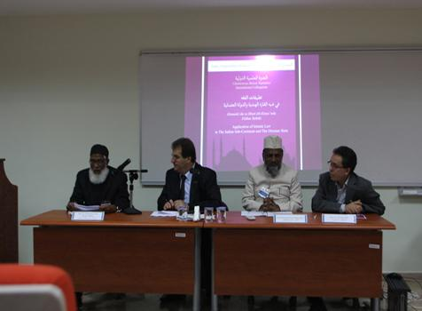 <b>Application of Islamic Fiqh in the Indian Subcontinent  and the Ottoman State</b>