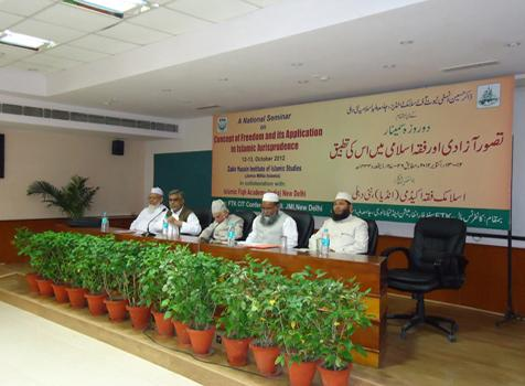 <b>Concept of freedom and its application in Islamic Jurisprudence</b>