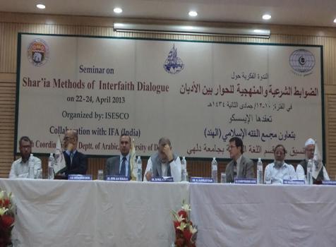 <b>Shari'ah Rules for Interfaith Dialogue</b>