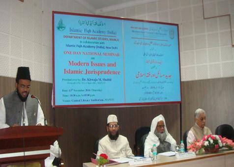 <b>Current Issues and Islamic Jurisprudence</b>