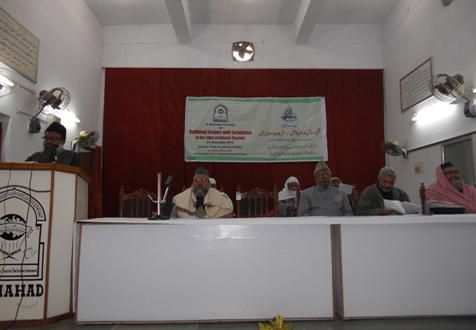 <b>National Issues and Solutions in the Light of Islamic Shariah</b>