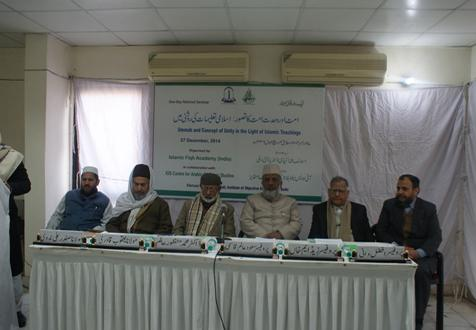 <b>Ummah and Concept of Unity in the Light of Islamic Teachings</b>