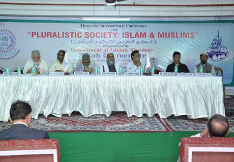 <b>Pluralistic Society: Islam & Muslims</b>