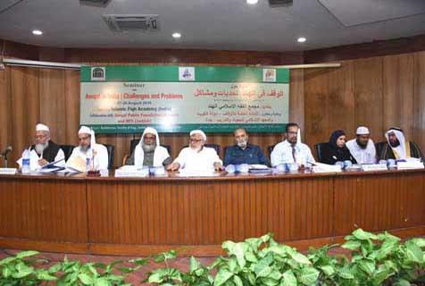 <b>Awqaf in India; Challenges &Problems</b>