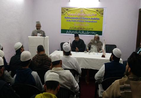 <b>The services of Andalusian scholars in the field of Islamic jurisprudence</b>