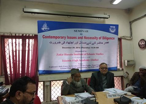 <b>Contemporary  issues and the need for Ijtihad</b>