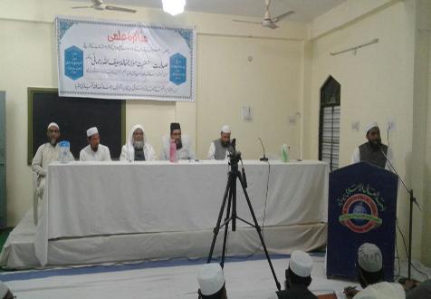 <b>Current Methods of Teaching Shariah & Ways to make it better & more Effective</b>
