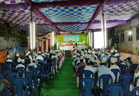 <b>Modern Education in Religious Schools & Religious Education in Modern Schools</b>
