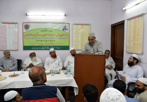 <b>Islam & Muslims in Rajasthan: Problems & Situation</b>