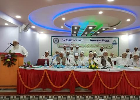 <b>Science of Hadith in India & Eminent Indian Scholars of Hadith</b>