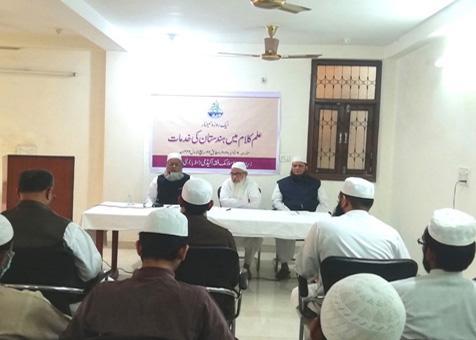 <b>Contribution of India to the Ilm-ul Kalaam (Islamic philosophy)</b>