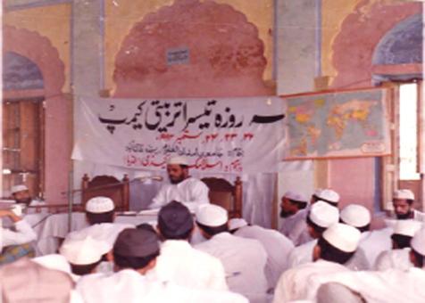 <b>Training Camp on Different Issues of Islamic Jurisprudence</b>