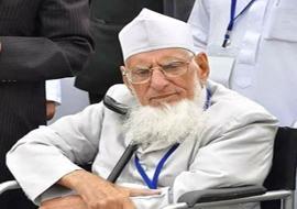 <b>Hazrat Maulana Mohammad Salim Qasmi</b>